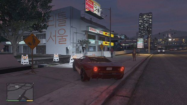 GTA 5 Slidey Car Hilesi